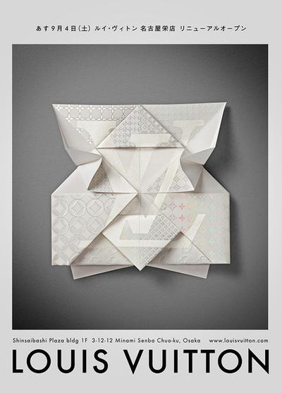 Louis Vuitton Origami Invitation #origami #vuitton #louis