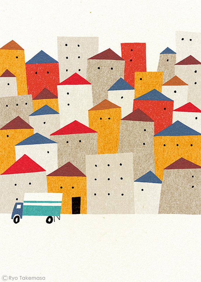 Moving #town #illustration #poster #houses #car