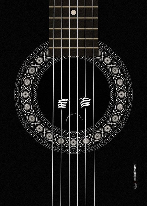 Freedom #guitar #pattern #cell #illustration #poster #prisoner