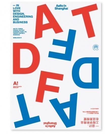 Aalto in Shanghai : Mikko Varakas #type #grid #composition