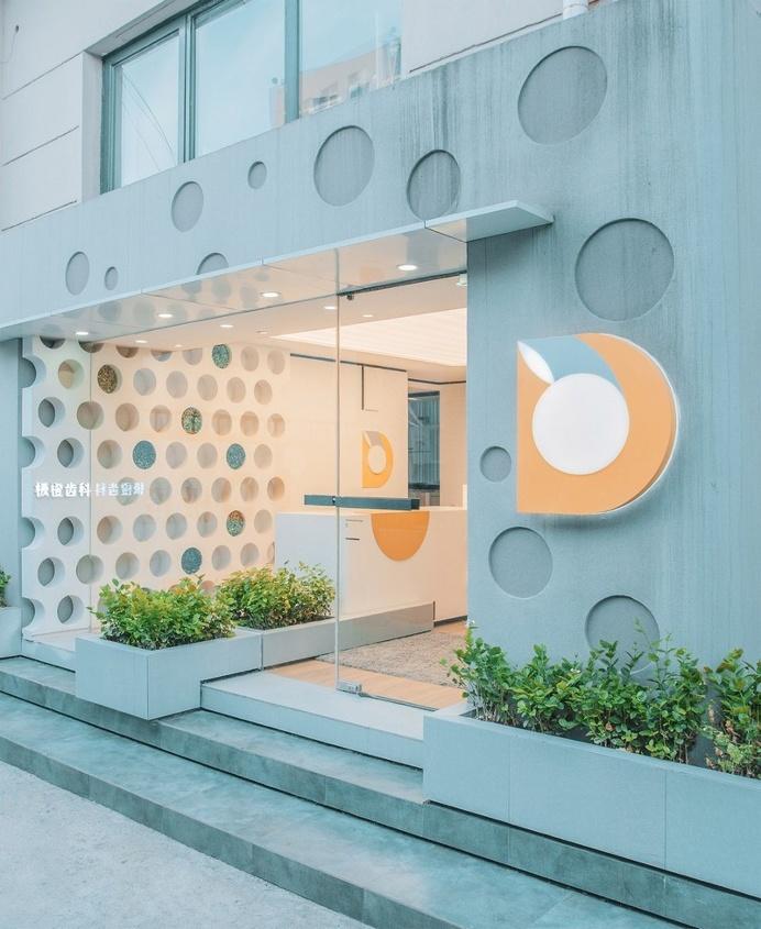 Orange Dental Clinic by RIGI Design / Tianjin, China