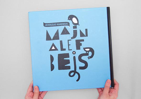 Majses ~ Lupus Libri Blog o ładnych książkach i fajnych komiksach #lettering #print #book #cover #illustration #hand