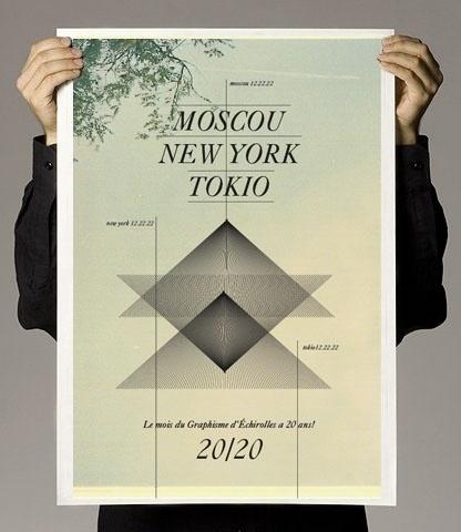 P O S T E R S - Thrashin' #design #graphic #belgium #poster #york #new
