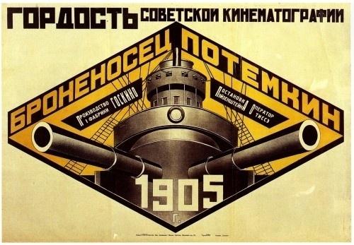 Vintage Me Oh My #1920 #vintage #poster #typography
