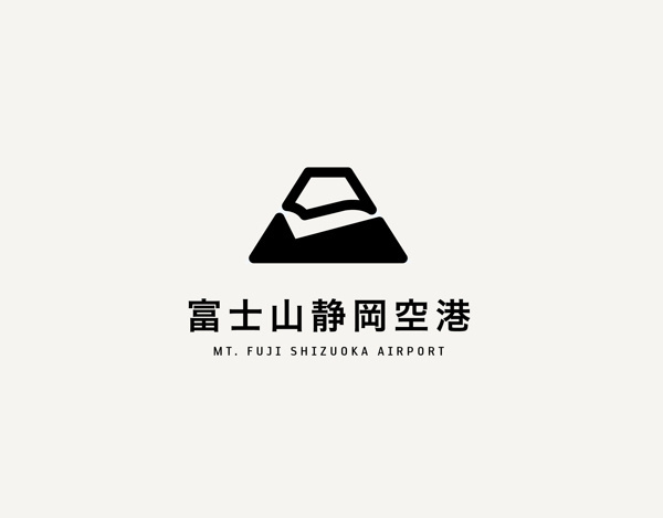 Logos & Marks #logo #airport