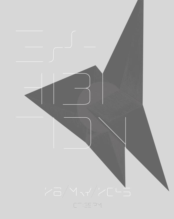 CS Cacher #font #geometry #black #pure #typography