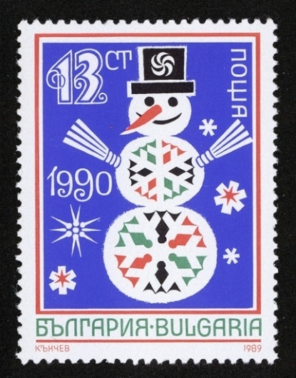 Applied graphics by Stefan Kanchev #stamp #stefan #kanchev