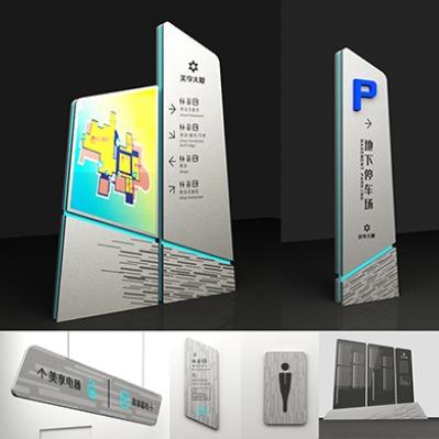 Wayfinding | Signage | Sign | Design | office 写字楼标识导视系统方案