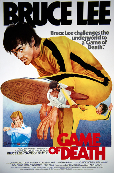 Game of Death (1978) bruce lee #movie #poster #cinema