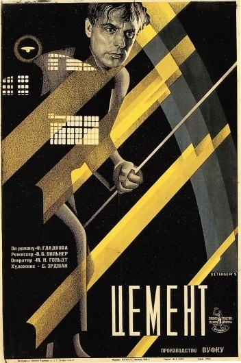 Trend Setting Movie Posters of 1920's Russia #design #graphic #poster #art #typography