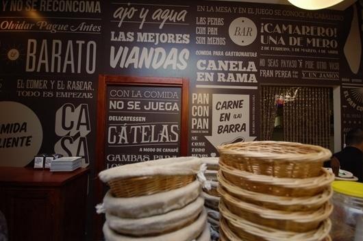 Casa Lola / Graph « medialdea #type