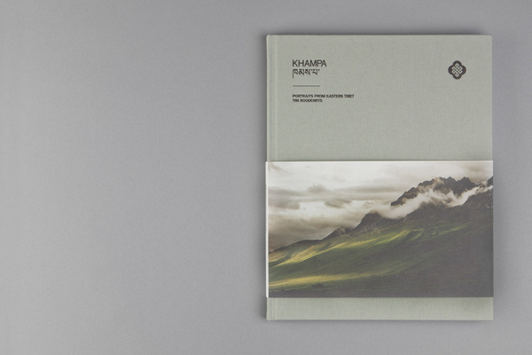 Khampa | MAUD #embossed #print #book #cover #cloth #photography