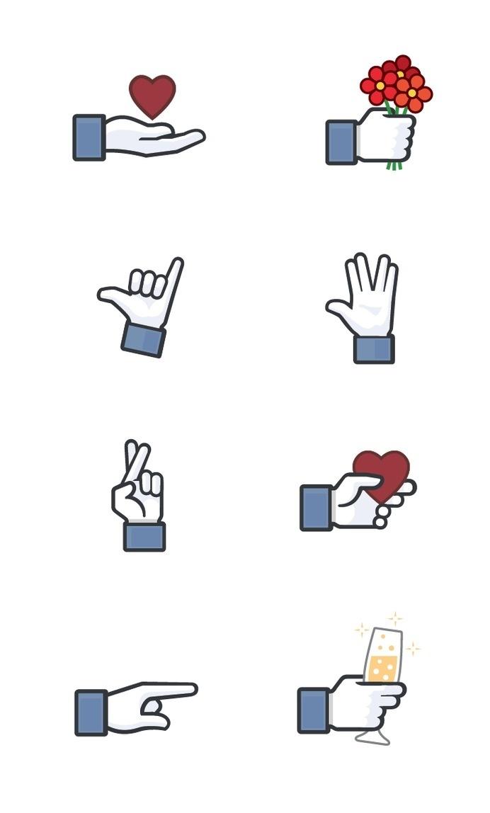 Screen Shot 2013-12-19 at 12.33.27 PM.png #icons