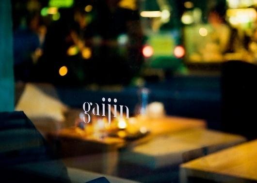 Tsto | Restaurant Gaijin #logo #brand #identity