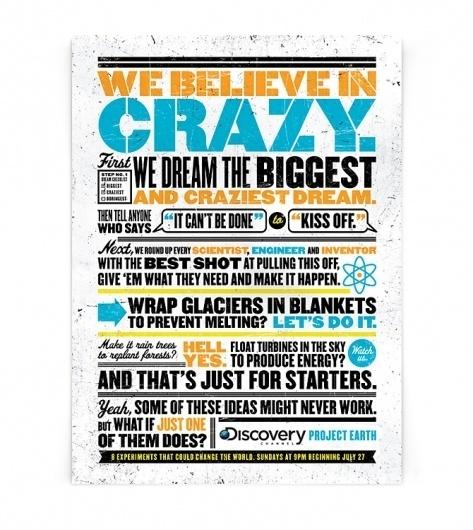 Matt Lehman Studio #discovery #poster