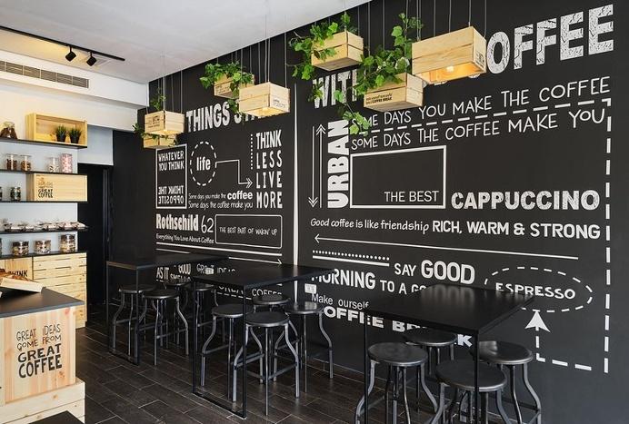 Boutique Coffee Shop by Liat Eliav / Israel