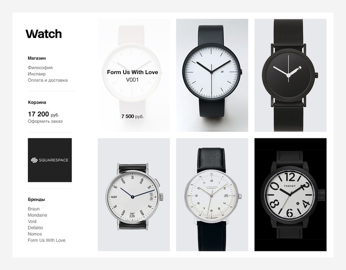 Watch Store #site #store #web