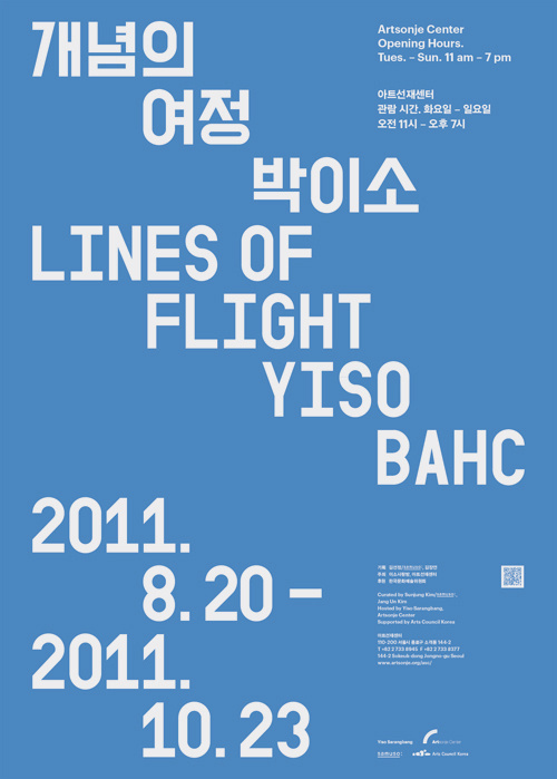 Lines of Flight, by Shin, Dokho #inspiration #creative #design #graphic #poster #blue