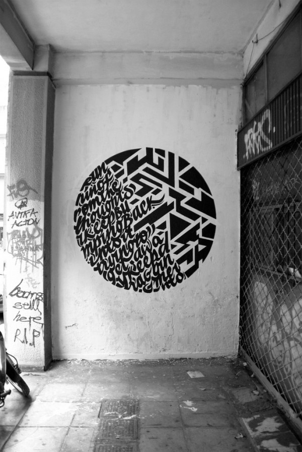 LE CONTAINER: dav. #calligraphy #pattern #blackwhite #street #painting #art