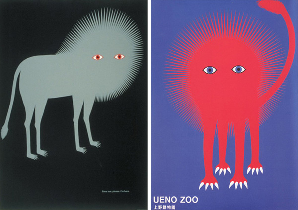 Poster Design by Kazumasa Nagai #nagai #illustration #graphic #kazumasa