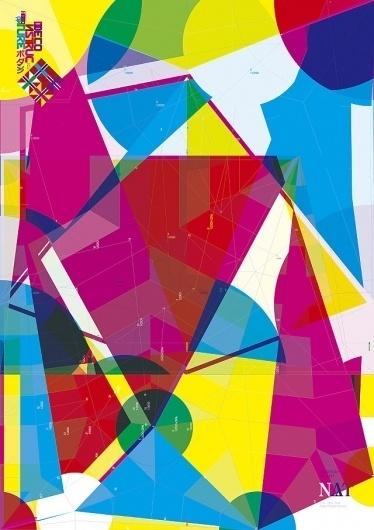 Halvor Bodin #color #colour #geometric