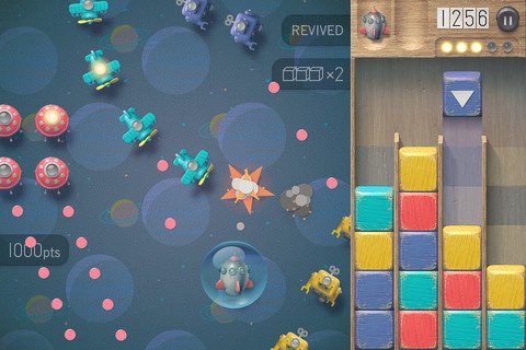 iPhone Screenshot 1 #iphone #game #ios