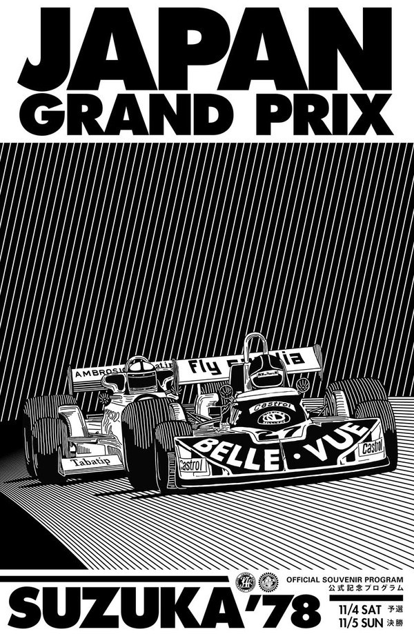 Beautiful Grand Prix Posters | Abduzeedo Design Inspiration #grand #japanese #japan #prix
