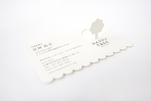 101015_happytree-01 #card #business