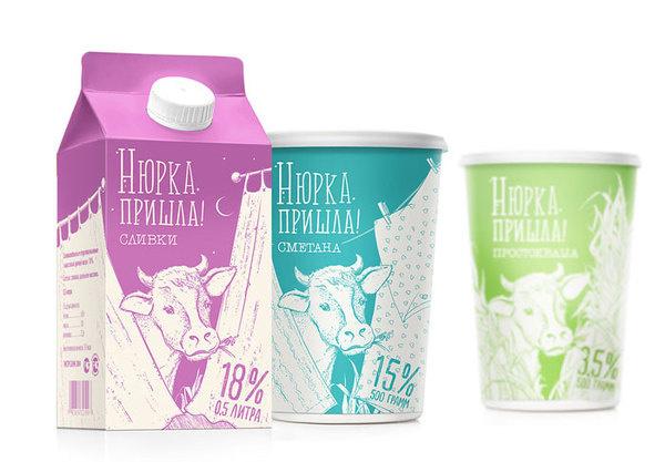 hiopka_milk #milk #pack #box