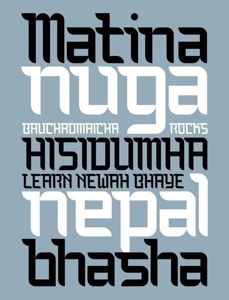 fonts 2014 #fonts #types