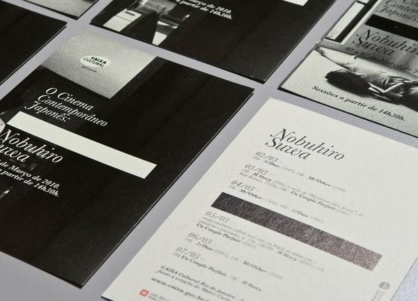 Nobuhiro Suwa #campo #white #branding #japanese #black #identity #and