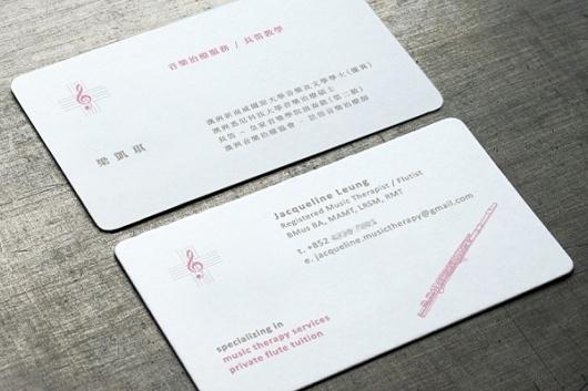 baseline workshop / jacqueline leung namecard #graphics #namecard #identity