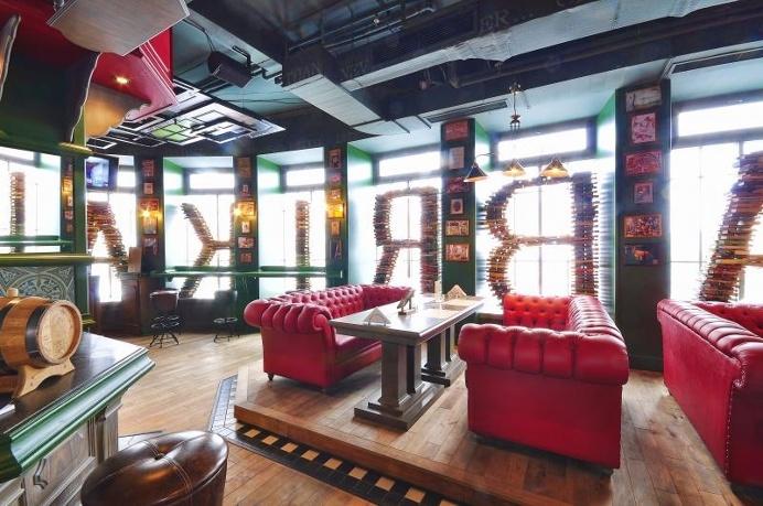 Avant-garde Restaurant