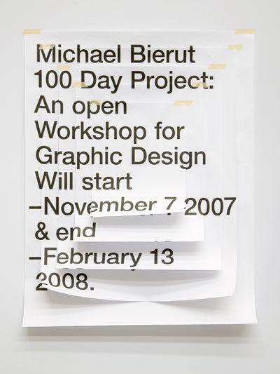 DANIELLA SPINAT #design #graphic #poster #type #helvetica