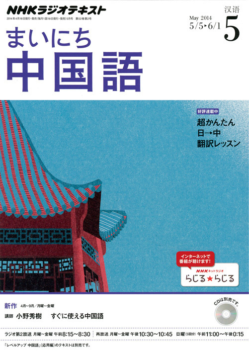 武政 諒 Ryo Takemasa | illustration #cover #illustration #magazine