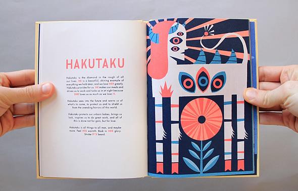 Bento Bestiary ~ Lupus Libri Blog o ładnych książkach i fajnych komiksach #illustration #beast #book #bestiary