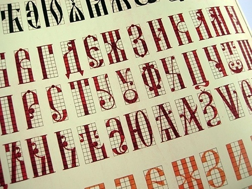 Graphic Masterpieces of Yakov G. Chernikhov: The Collection of Dmitry Y. Chernikhov | I love typography, the typography and fonts blog #graphicdesign #typography