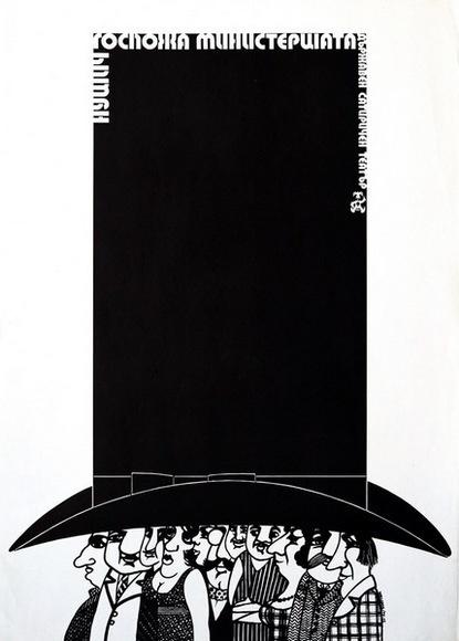 Baubauhaus #vintage #poster