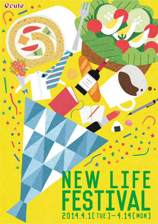 武政 諒 Ryo Takemasa | illustration #illustration