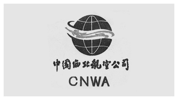 china northwest airlines cnwa logo #logo #china #airline