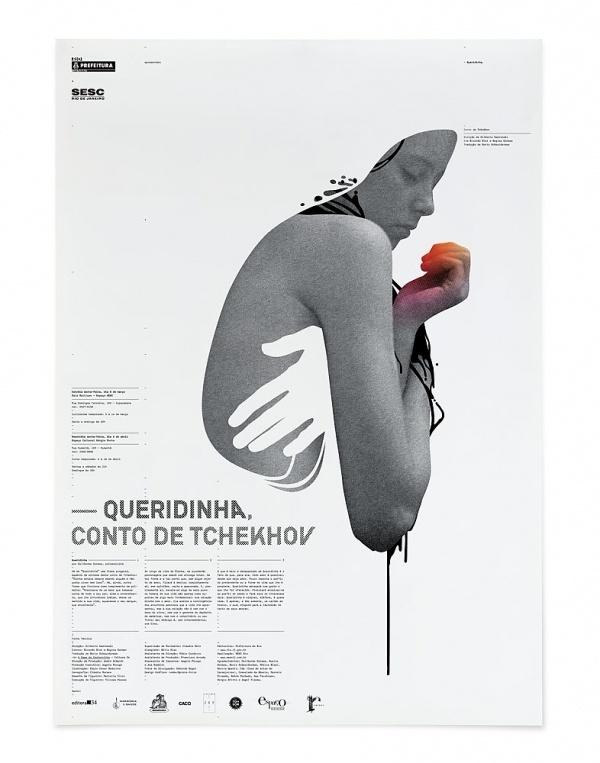 Quinta-feira: Art Direction & Graphic Design #illustration #poster
