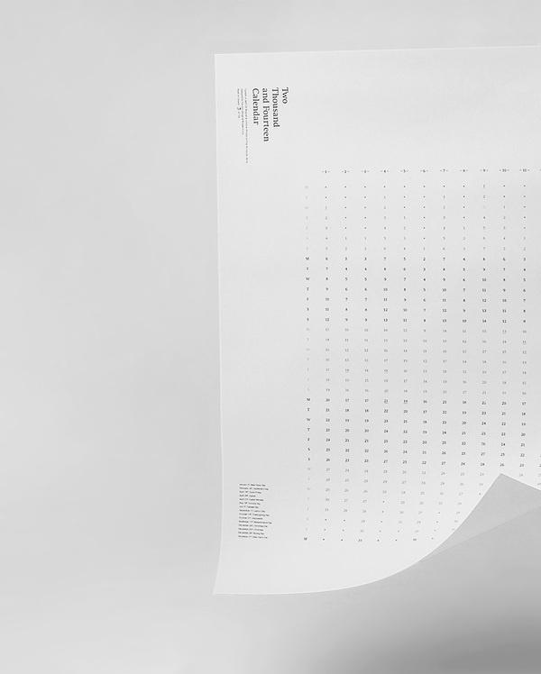 2014 Calendar — Vancouver Design Studio Calendar simple print poster design #vancouver #print #design #calendar #grid #minimal #poster #2014 #layout #typography