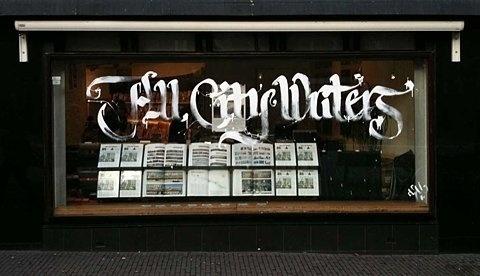 FFFFOUND! | Calligraffiti #calligraffiti