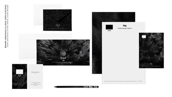 Bruno Tatsumi / Flag.cx #white #branding #stationary #flag #design #black #identity
