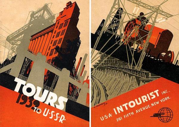 Dark Roasted Blend: World's Most Curious Ephemera, Part 2 #machine #design #industrial #poster #typography