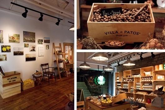 SAVVY STUDIO   Villa de Patos – Interior #organic #studio #interior #monterrey #mexico #store #villa #savvy #patos