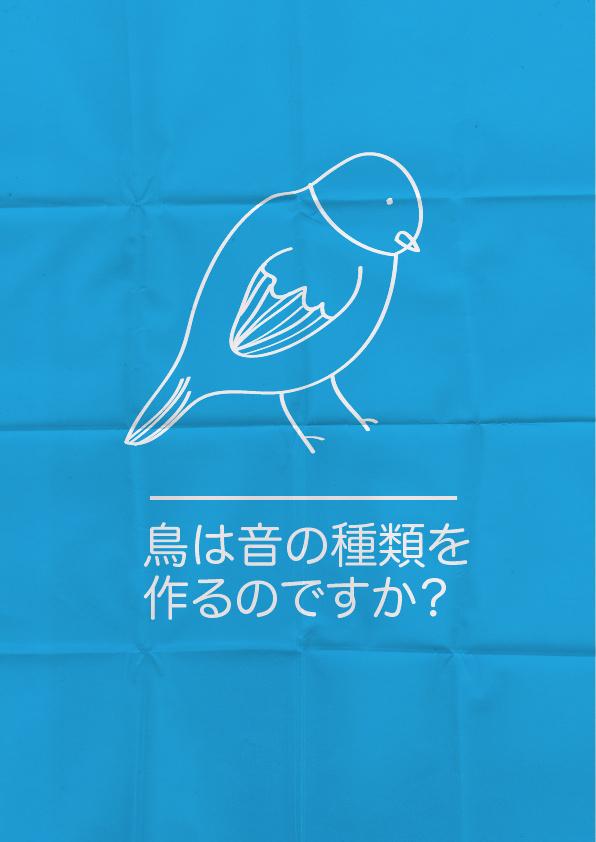 Zoom Photo #japanese #bird #birds #illustration #poster #type #blue #japan