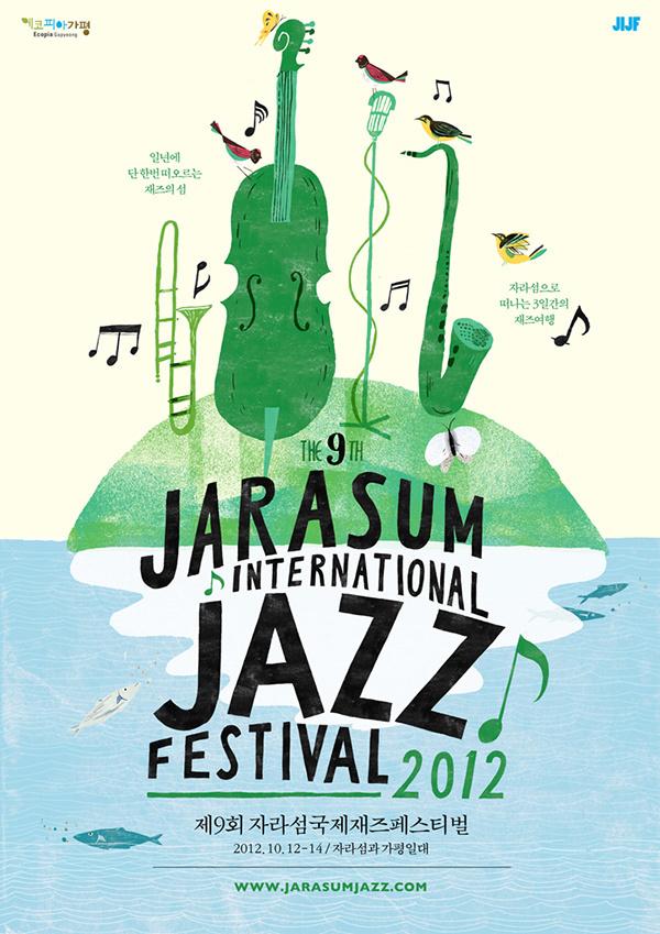 Jarasum Jazz festival poster collection
