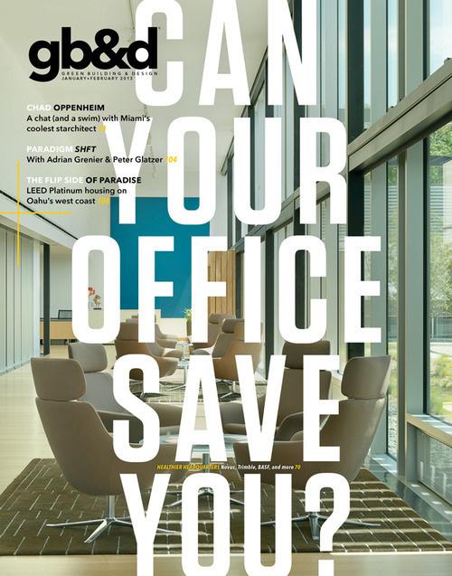 Green Building & Design (Chicago, IL, USA) #design #graphic #cover #editorial #magazine