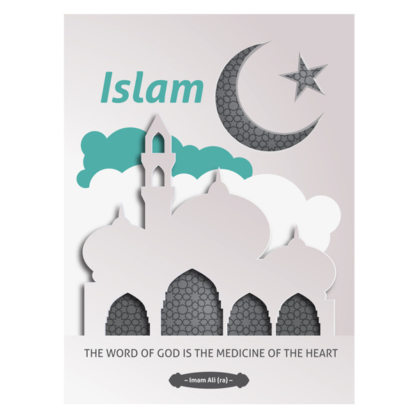 Islam Star & Crescent Presentation Folder Template #template #islam #star #moon